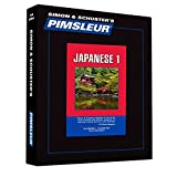Pimsleur Japanese Level 1 CD: Learn to Speak and Understand Japanese with Pimsleur Language Programs (Comprehensive, Band 1)