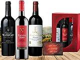 DAS Geschenkset Baron de Rothschild 3 Bordeaux-Rotweine mit Geschichte limitiert in der edlen roten Geschenkbox perfektes Geschenk zum Geburtstag, Weihnachten, Chef Vintage Retro Rarität