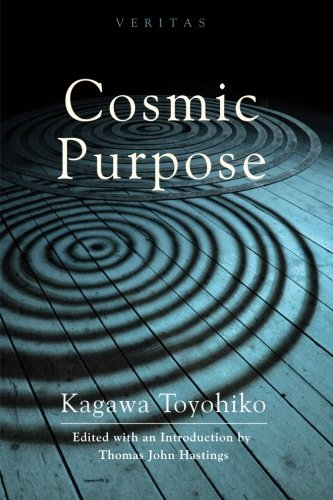 Cosmic Purpose (Veritas)