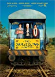 The Darjeeling Limited Affiche du film Poster Movie Le Darjeeling limiter (27 x 40 In - 69cm x 102cm) Style C