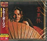 Songtexte von Tommy Bolin - Private Eyes