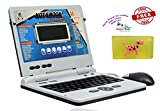 #5: Pratham Quinxing Laptop with 30 Activities + Free Happy Baby Luxurious Kids Soap With Toy Rs.299