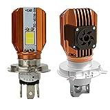 LED Motorrad-Scheinwerferlampe H4Motorrad Scheinwerfer mit Kühlung Fan COB 20W Moto