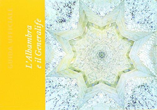 Guía de La Alhambra y el Generalife por Jesús Bermúdez López