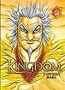 Kingdom, tome 21 par Hara