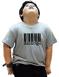 ecd84de88 HEYUZE 100% Cotton Printed Grey Half Sleeve Kids Boys Round Neck T Shirt  with Malyalum