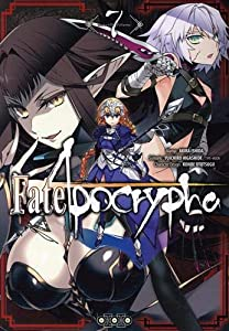 Fate/Apocrypha Edition simple Tome 7