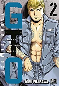 GTO Paradise Lost Edition simple Tome 2