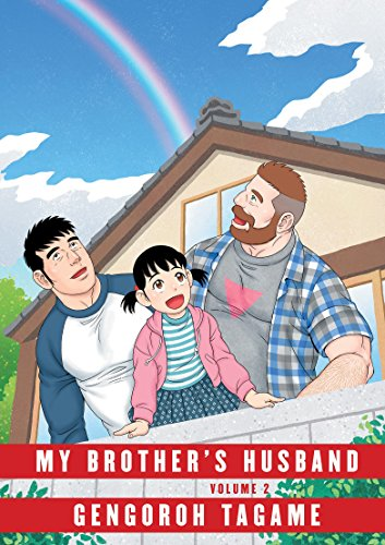 My Brother's Husband, Volume 2 (Pantheon Graphic Novels, Band 2)