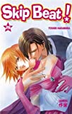 Tome29