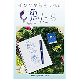 illustration book Fish was born from ink (melp no oheya) (Japanese Edition)