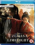 Uzumasa Limelight [Blu-ray]