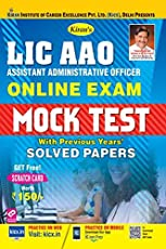 Kiran's LIC AAO (Assistant Administrative Officer) Online Exam Mock Test - 2284