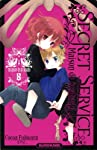 Secret Service - Maison de Ayakashi Edition simple Tome 8