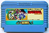 Dragon Ball [Nintendo NES]