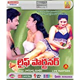 Life Partner Telugu Movie VCD