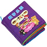 Baby Soft Cloth Book Intelligence Development Cloth Book Toys (Numbers)