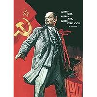 Vintage ruso Unión Soviética Propaganda LENIN felicitación con, LENIN vidas y LENIN a presión Living WILL GO! Es c1960 250gsm brillante cuadro decorativo A3 precisa Póster