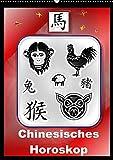 Chinesisches Horoskop (Wandkalender 2018 DIN A2 hoch): Die zwölf Tierkreiszeichen der Chinesischen Astrologie (Monatskalender, 14 Seiten ) (CALVENDO ... [Kalender] [Apr 01, 2017] Stanzer, Elisabeth