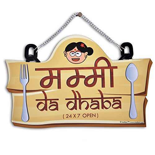 Indibni Wall/Door Hanging Mummy da Dhaba - Brown