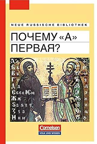 Neue Russische Bibliothek: Anfänger - Potschemu