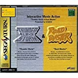 Thunder Storm LX-3 and Road Blaster [Japanische Importspiele] -