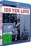 100 Yen Love [Blu-ray]