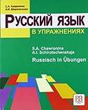 Russkij jazyk v upraznenijach. Russisch in Übungen