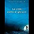 La città sotto ai ghiacci