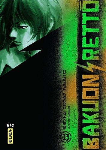 Bakuon Rettô Vol.13