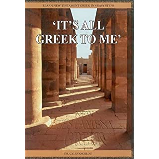 It's All Greek to Me [DVD]