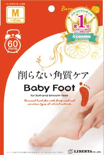 Preisvergleich Produktbild Baby Foot Easy Pack Speed M Size 35mlx2 (@cosme No 1)