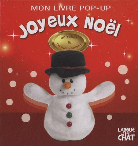 "<a href=""/node/52541"">Joyeux Noël, mon livre pop up</a>"