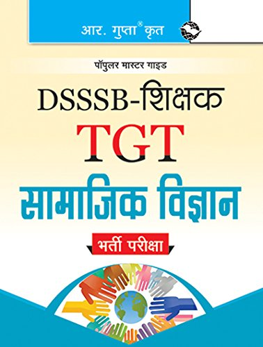 DSSSB: Teachers (TGT) Social Science Exam Guide