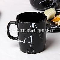 Syhao Continental marmorizzazione Mug Creative tazze di