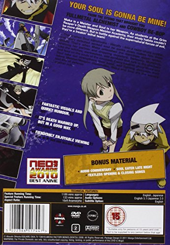 Soul Eater - The Complete Series [DVD]