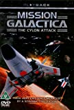 Mission Galactica [DVD]