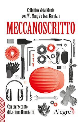 Meccanoscritto (Scritture resistenti)