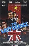 the last chance-die nacht der entscheidung [VHS]