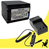 Halcyon 4200 mAH Lithium Ion Replacement Battery and Charger Kit for Panasonic SDR-T70 Digital Camcorder and Panasonic VW-VBK360
