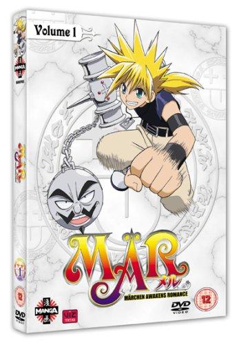 Mar - Volume 1 [Import anglais]