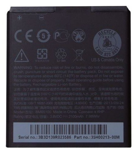 G n G GnG Mobile Battery Bopa2100 Htc Battery Compatible TO Htc Desire 310 2000 Mah