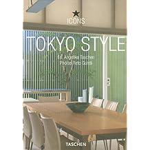 Tokyo Style: ICON: Konichiwa Cool! (Icons)