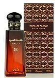 Khaltat Al Oud Eau de Parfum, 50 ml