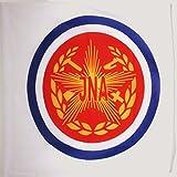 FLAGGE JUGOSLAWISCHE VOLKSARMEE 90x90cm - JUGOSLAWIEN JNA FAHNE 90 x 90 cm scheide für Mast - flaggen AZ FLAG Top Qualität