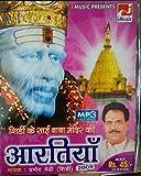 #7: Shirdi ke sai baba mandir ki Aartiyan