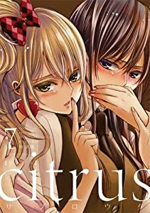 Citrus Edition simple Tome 7