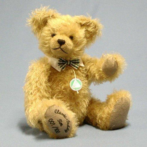 Hermann Coburg Teddy 16201-6