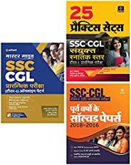 Master Guide SSC Combined Graduate Level Tier 1, Solved Paper, Practice Set Hindi (Set of 3 Books)