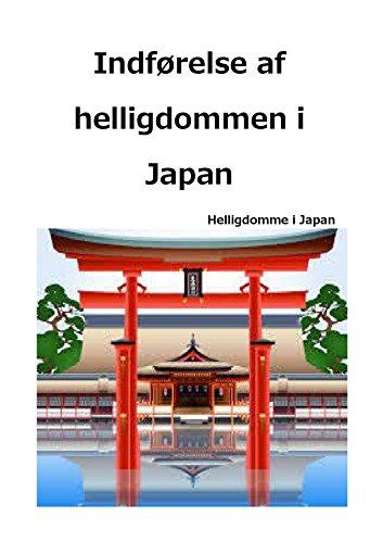 Indførelse af helligdommen i Japan: Indledning af præfekturet (Helligdomme i Japan Book 1) (Danish Edition) por Tatsunori Suzuki
